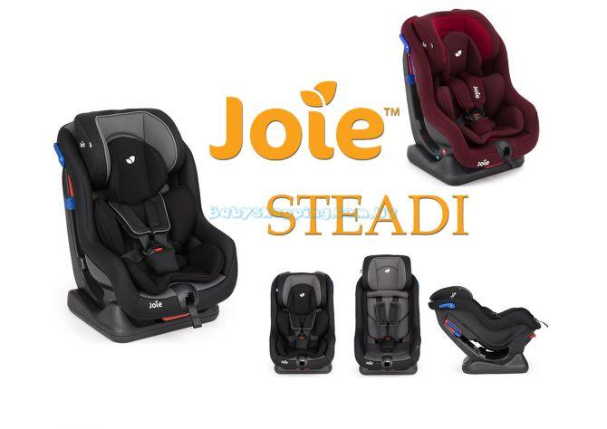 Автокресло Joie Steadi ����, �������� | Babyshopping