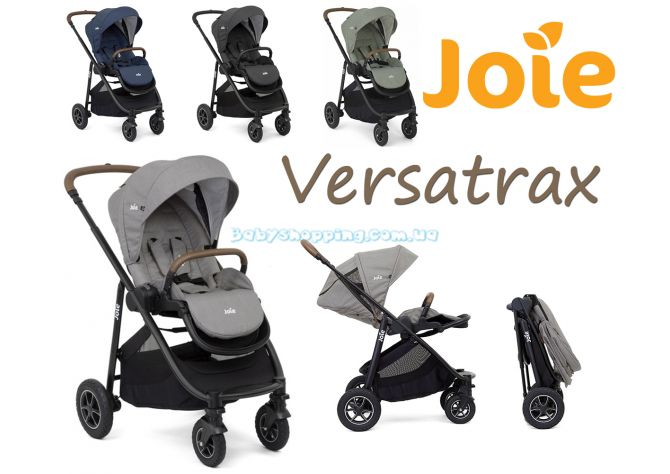 Прогулочная коляска Joie Versatrax  ����, �������� | Babyshopping