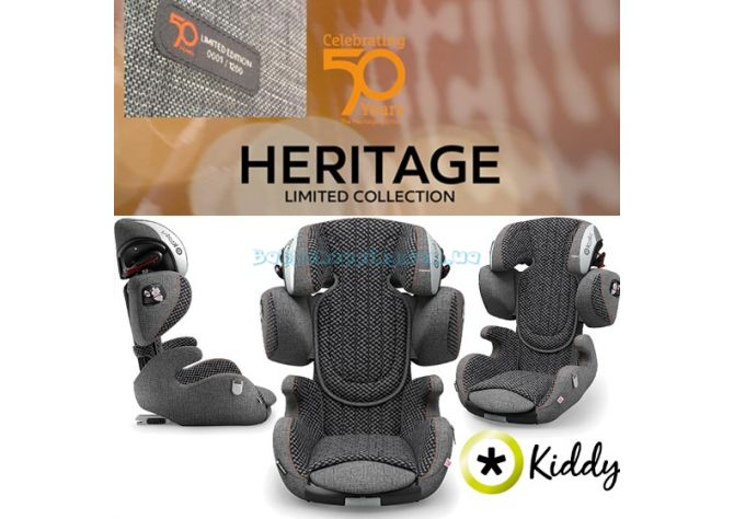 Автокресло Kiddy Cruiserfix 3 Heritage Edition, 2018 ����, �������� | Babyshopping