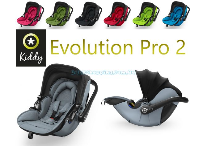 Автокресло Kiddy Evolution Pro 2, 2018  ����, �������� | Babyshopping