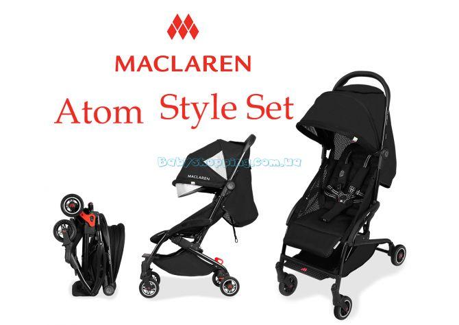 Прогулочная коляска Maclaren Atom Style Set ����, �������� | Babyshopping