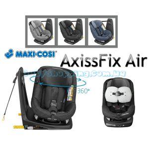 Автокресло Maxi-Cosi AxissFix Air I-Size 2019 фото, картинки | Babyshopping