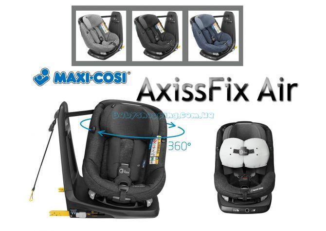 Автокресло Maxi-Cosi AxissFix Air I-Size   ����, ��������   Babyshopping