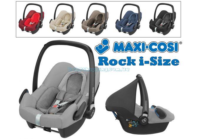 Автокресло Maxi-Cosi Rock i-Size   ����, �������� | Babyshopping