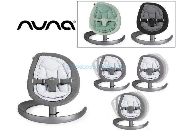 Шезлонг-качалка Nuna Leaf Curv  ����, �������� | Babyshopping