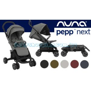 Прогулянкова коляска Nuna Pepp Next, 2018 фото, картинки | Babyshopping