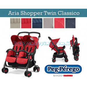 Прогулочная коляска для двойни Peg-Perego Aria Shopper Twin Classico, 2018 фото, картинки | Babyshopping