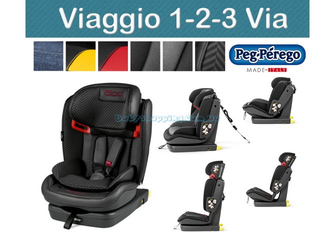 Автокресло Peg-Perego Viaggio 1-2-3 Via ����, �������� | Babyshopping