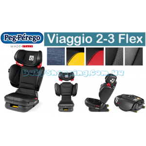 Автокресло Peg-Perego Viaggio 2-3 Flex, 2018 фото, картинки | Babyshopping