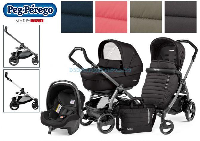Универсальная коляска 3 в 1 Peg-Perego Book 51 Elite Completo Modular 2018 Breeze Collection  фото, картинки | Babyshopping