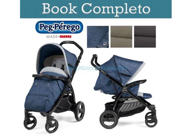 Прогулочная коляска Peg-Perego Book Completo, 2018  ����, �������� | Babyshopping