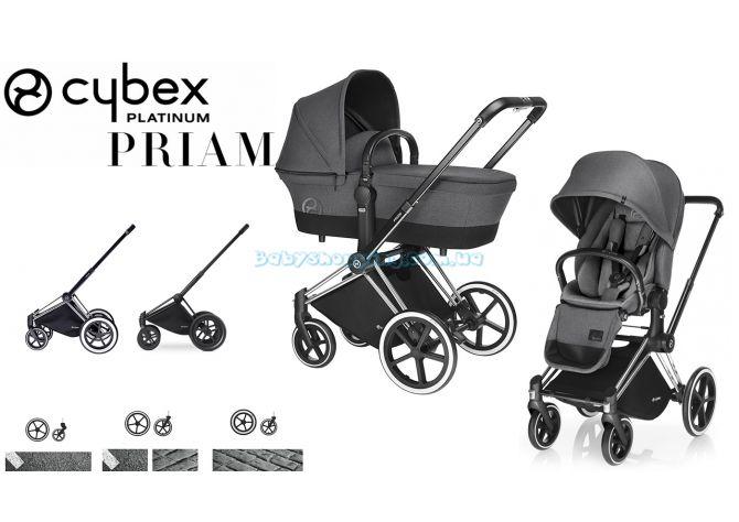 Универсальная коляска 2 в 1 Cybex Priam Platinum Lux, 2018 ����, �������� | Babyshopping