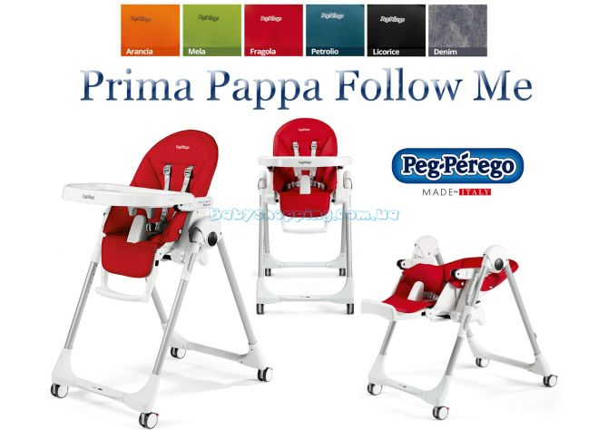 Стульчик для кормления Peg-Perego Prima Pappa Follow Me  ����, �������� | Babyshopping