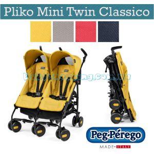 Прогулочная коляска для двойни Peg-Perego Pliko Mini Twin Classico, 2018 фото, картинки | Babyshopping