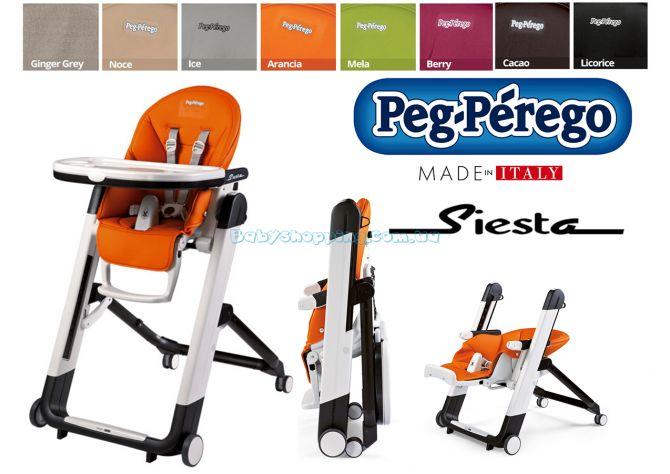 Стульчик для кормления Peg-Perego Siesta  ����, �������� | Babyshopping