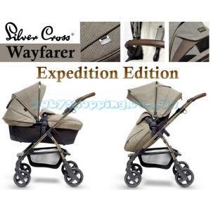 Универсальная коляска 2 в 1 Silver Cross Wayfarer Expedition Special Edition фото, картинки | Babyshopping