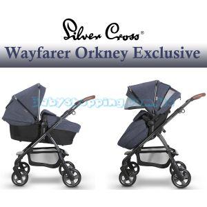 Универсальная коляска 2 в 1 Silver Cross Wayfarer Orkney Exclusive Edition фото, картинки | Babyshopping